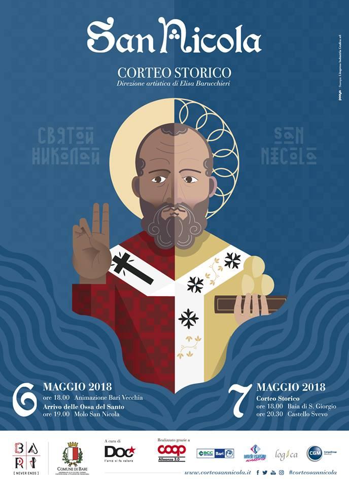 Corteo Storico San Nicola 2018 - Nouvelle Esthétique Académie
